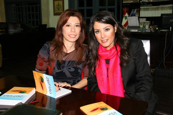 Poet Roula Azzi and Elle Fersan