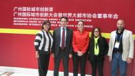 Zouk Mikael and Hammana delegations at the Guangzhou International Award for Urban Development 2012